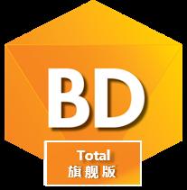 Vertex BD 旗舰版